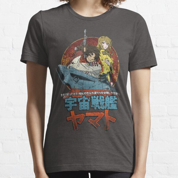 Space Battleship Yamato Essential T-Shirt