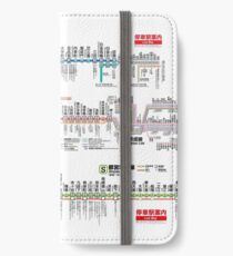 Tokyo Metro Transit Map - Cool Japan Toei Subway Mita Asakusa Shinjuku Line Tokyo 2020 iPhone Wallet/Case/Skin