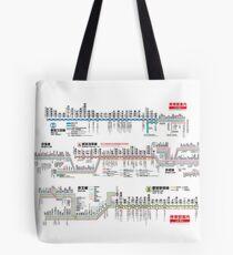 Tokyo Metro Transit Map - Cool Japan Toei Subway Mita Asakusa Shinjuku Line Tokyo 2020 Tote Bag