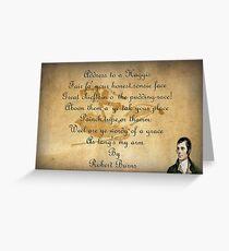 Robert Burns  Greeting Card