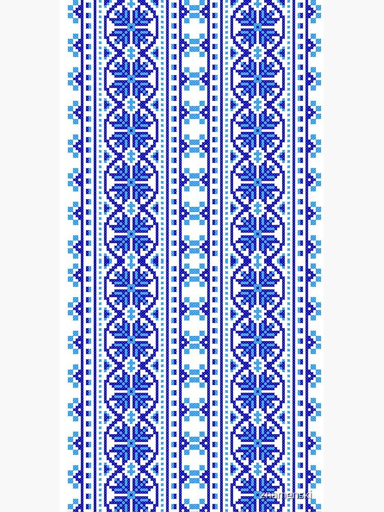 #UkrainianFolkCostumePattern #ukrainianfolk #costumepattern #ukrainian #folk #costume #pattern #decoration #ornate #abstract #textile #creativity #fashion #repetition #vertical #colorimage #retrostyle by znamenski