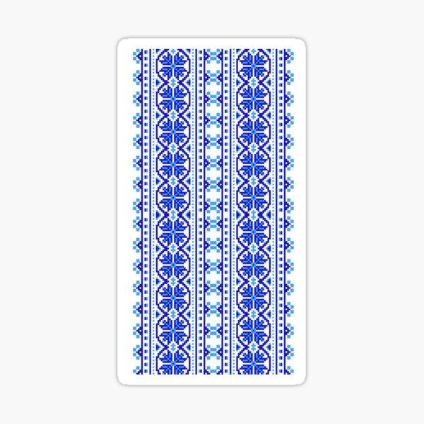 #UkrainianFolkCostumePattern #ukrainianfolk #costumepattern #ukrainian #folk #costume #pattern #decoration #ornate #abstract #textile #creativity #fashion #repetition #vertical #colorimage #retrostyle Sticker