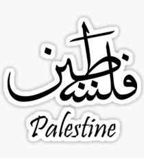 Palestine calligraphy Sticker