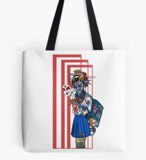 cyberpunk girl Tote Bag