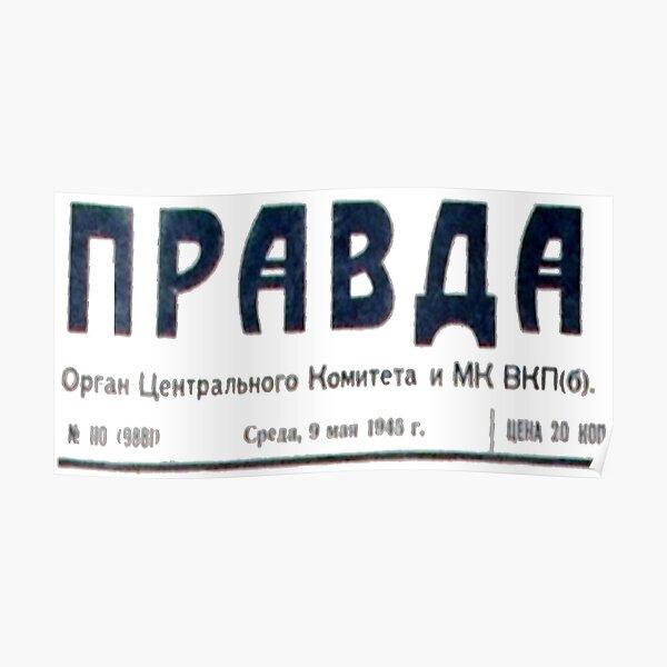 "Газета ""Правда"" - The Newspaper Pravda Poster"