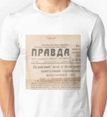 "Газета ""Правда"" The Newspaper ""Pravda"" #text #paper #newspaper #document #page #print #article #yellow #information #medium #data #themedia #media #Газета #Правда #Pravda #old #historical #important Unisex T-Shirt"