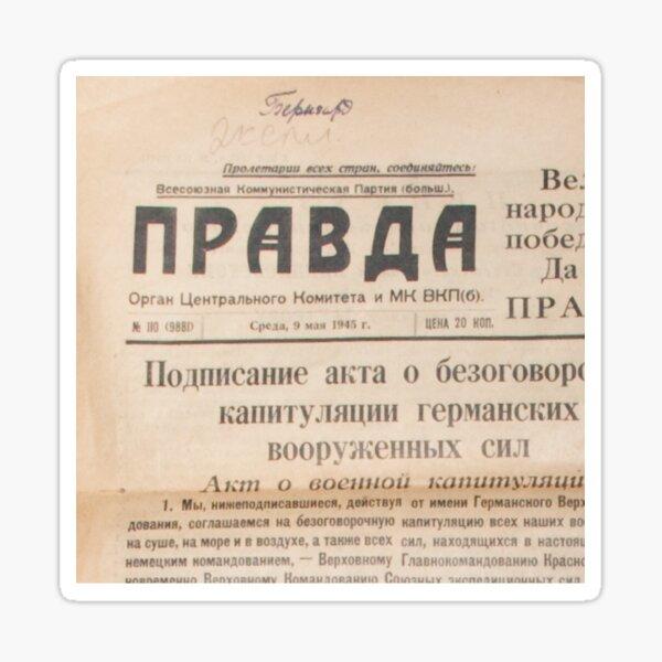 "Газета ""Правда"" The Newspaper ""Pravda"" #text #paper #newspaper #document #page #print #article #yellow #information #medium #data #themedia #media #Газета #Правда #Pravda #old #historical #important Sticker"