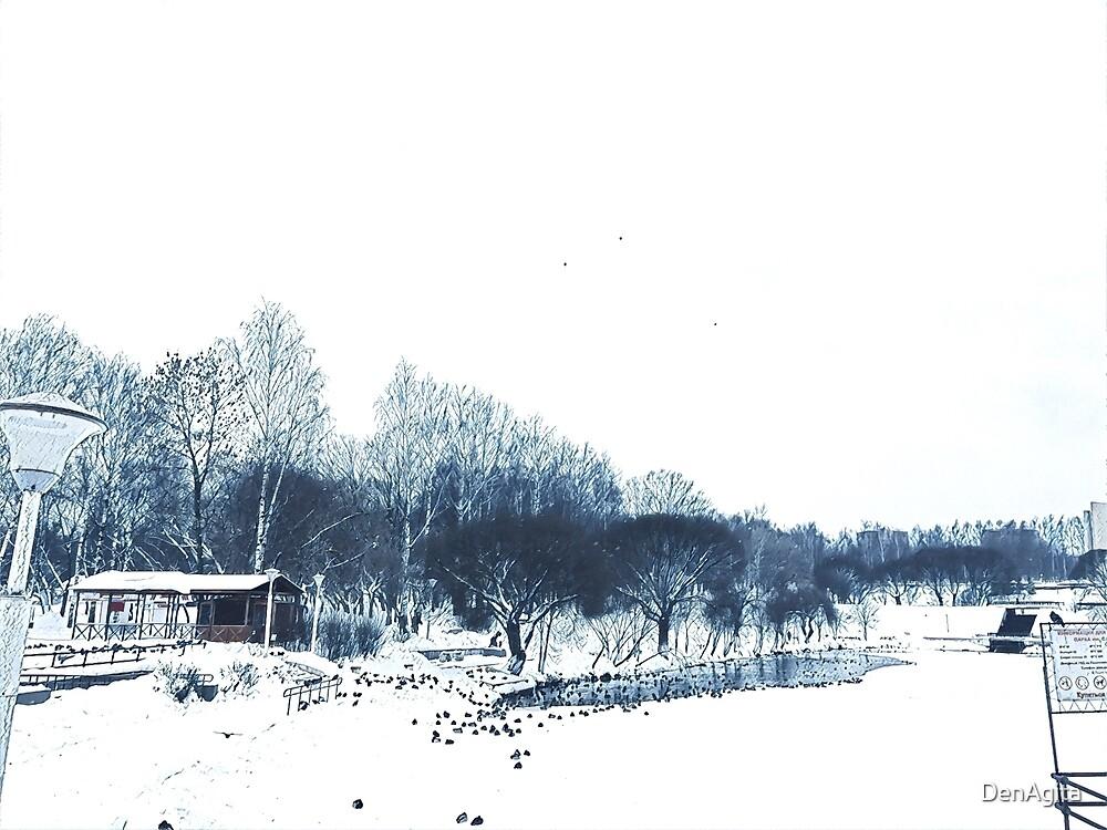 Kirovsky Park on Vyatka city by DenAgita