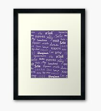 Hello Languages Ultra Violet Framed Print