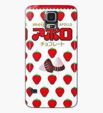 Meiji Erdbeere Schokolade Apollos Süßigkeiten Hülle & Klebefolie für Samsung Galaxy