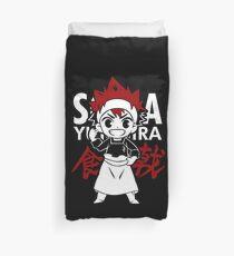 Yukihira Soma Duvet Cover