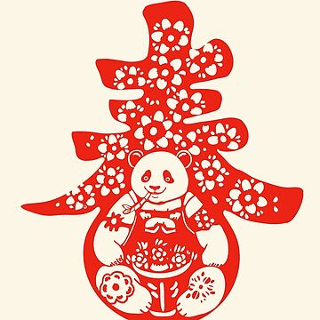 Panda paper cutting by xiaobaosg