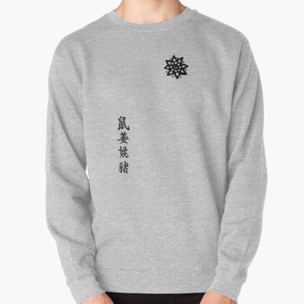 ARROW - Oliver Queen tattoos Pullover Sweatshirt
