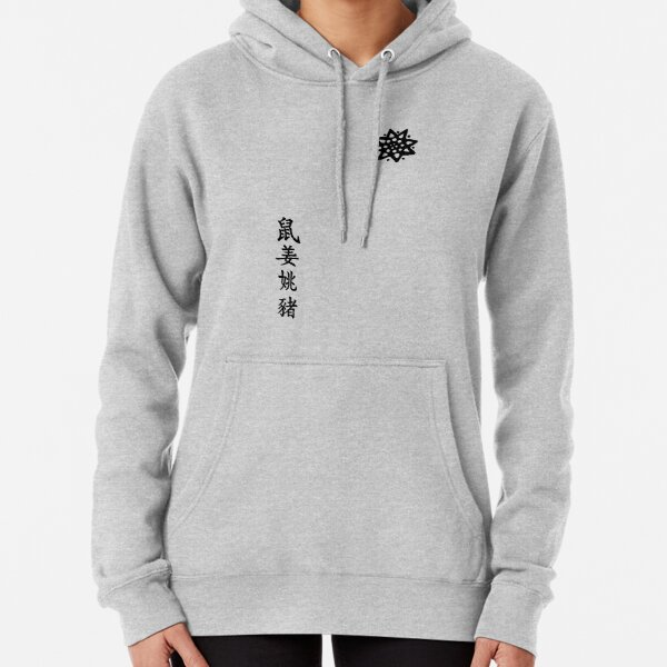 ARROW - Oliver Queen tattoos Pullover Hoodie