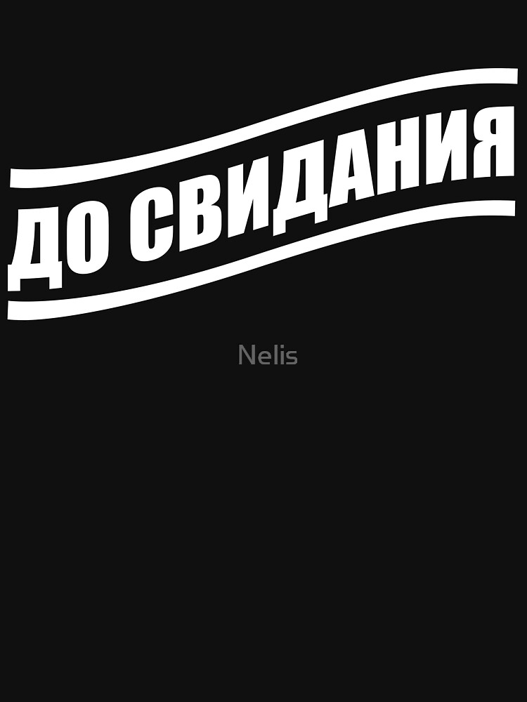 Russian Student Good Bye by Nelis