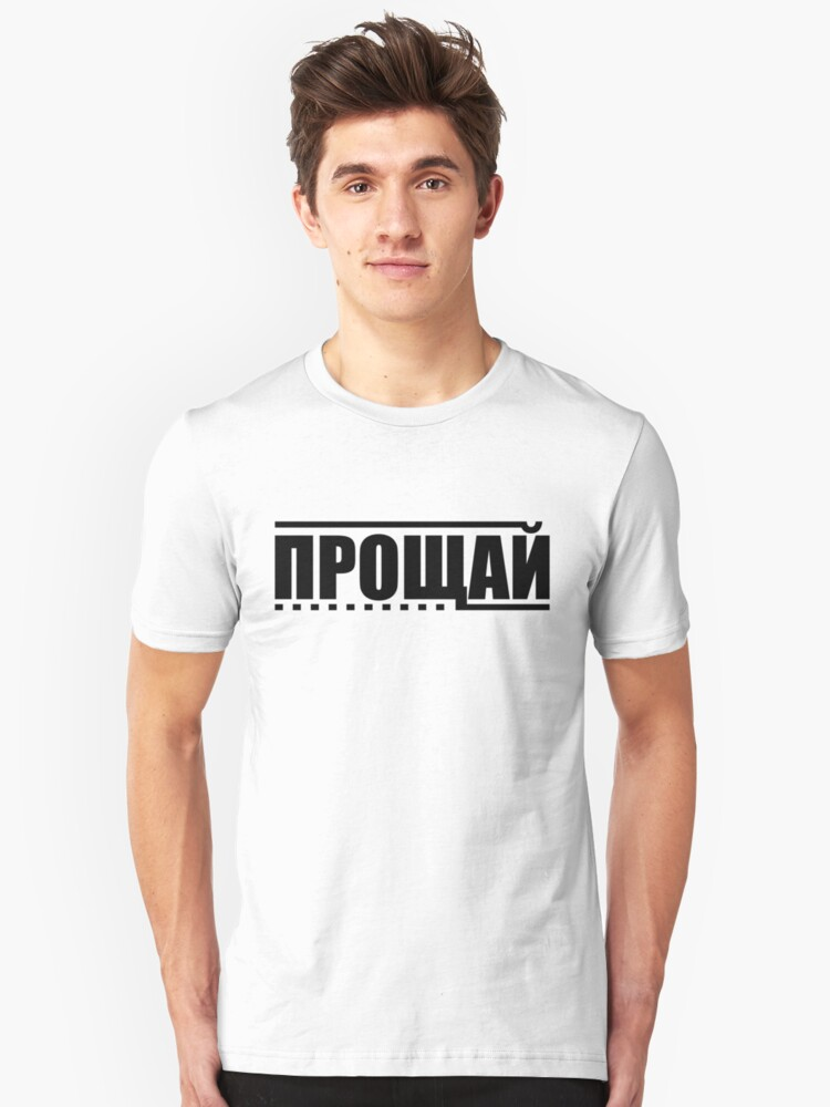 Russian Student Bye Unisex T-Shirt Front