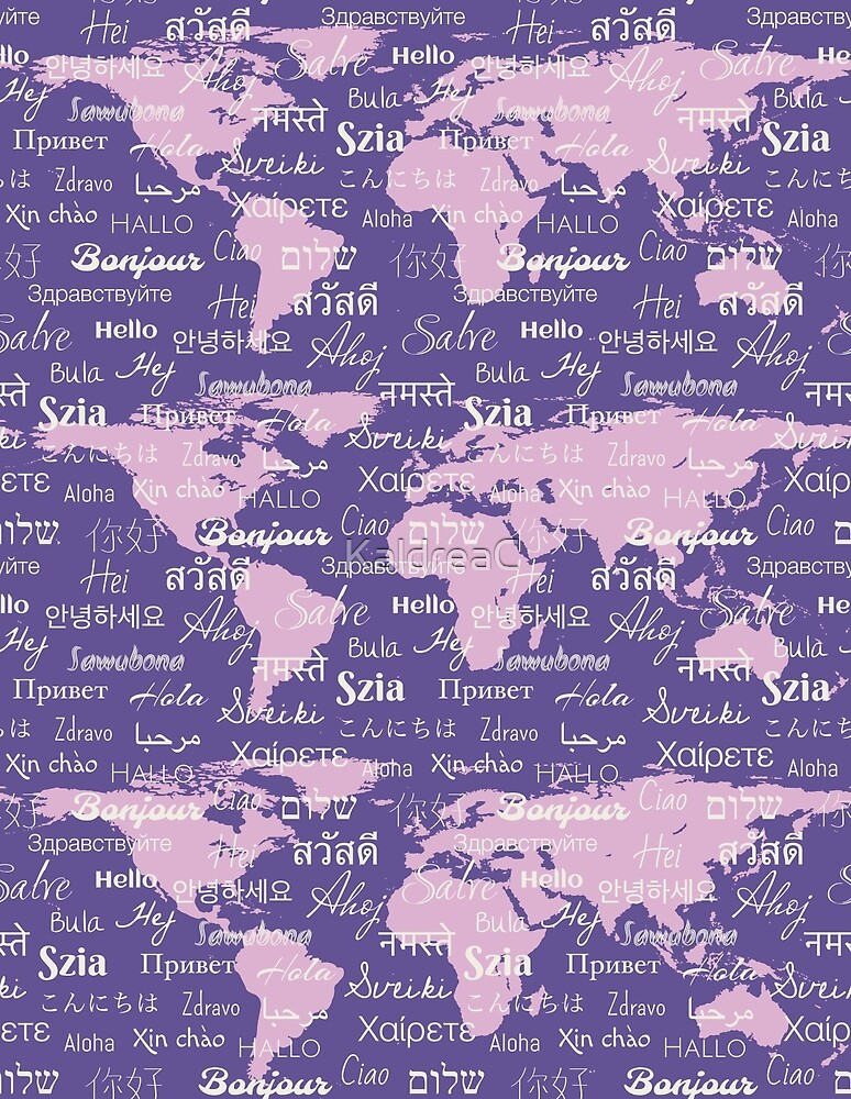 Hello World Languages Violet Lavender  by KaldreaC
