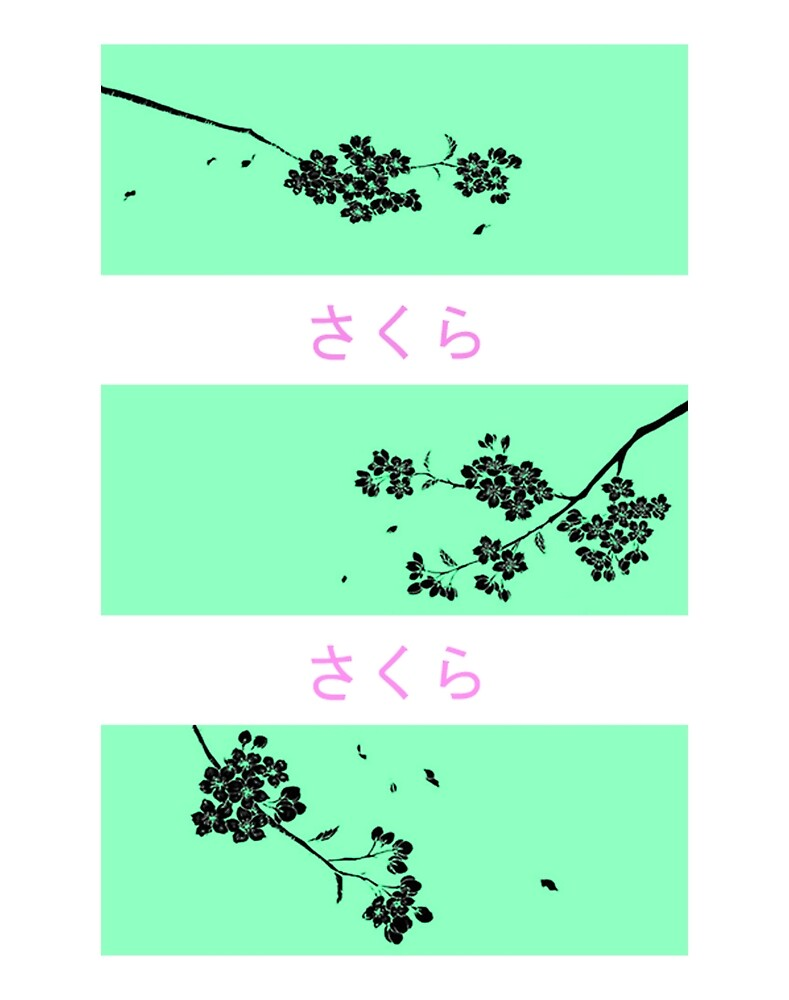 Sakura Flowers vaporwave Aesthetic by Kabuk
