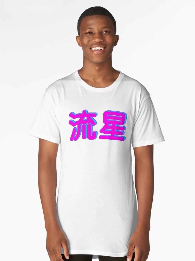 Vaporwave Japanese shirt Long T-Shirt Front