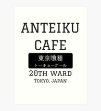 Lámina artística Anteiku Cafe