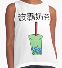 Bubble Tea Madness Contrast Tank