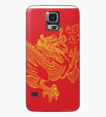 Dragon Case/Skin for Samsung Galaxy