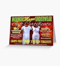 Mormon Underwear - Gift Certificate Greeting Card