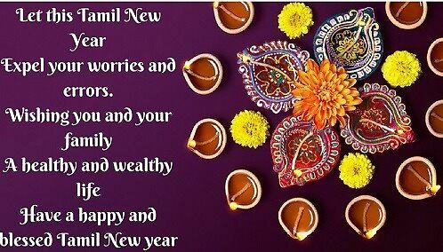 Tamil new year by vishnu12