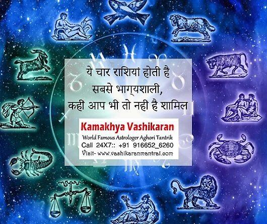Relationship Problem Solution - www.vashikaramnmantra1.com by hartk407