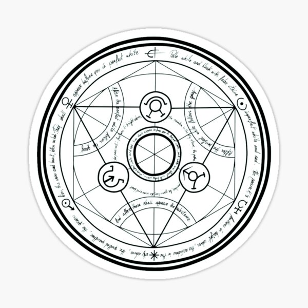 Fullmetal Alchemist transmutation circle Sticker