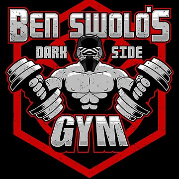 Ben Swolo Gym by Adho1982