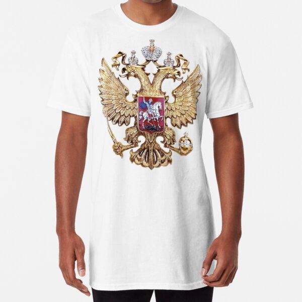 Russian Coat of Arms | Russia 2018 Long T-Shirt