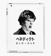 Benedict Cumberbatch ベネディクト・カンバーバッチ  iPad Case/Skin