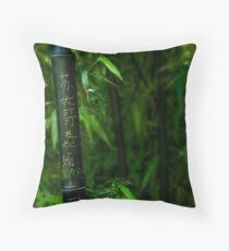 Bamboo Characters - Chinese Gardens - Sydney Throw Pillow