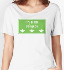 Bangkok Ahead ~ Watch Out! Thailand Traffic Sign Women's Relaxed Fit T-Shirt