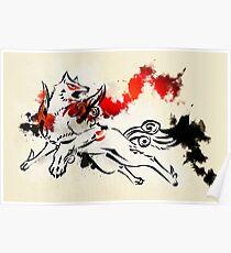Okami: Amaterasu Art Print Poster