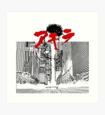 Highway Tetsuo Art Print