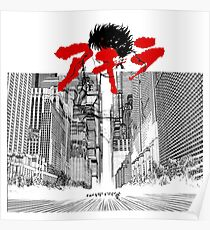 Póster Highway Tetsuo