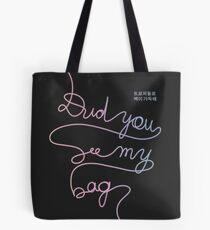 Bolsa de tela BTS MIC Drop: ¿Has visto mi bolsa n. ° 5?
