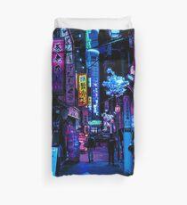 Blade Runner Vibes Duvet Cover
