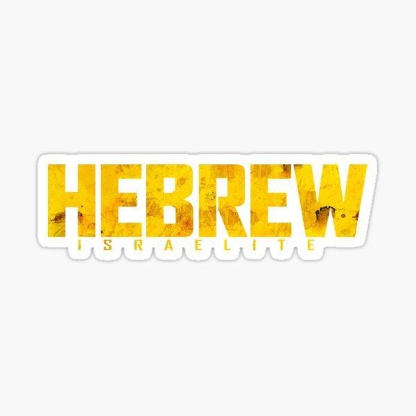 Black Hebrew  Sticker
