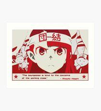 anime communism Art Print