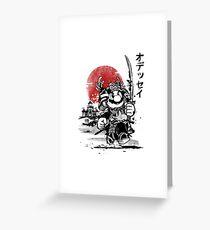 Tarjeta de felicitación Samurai Mario Odyssey