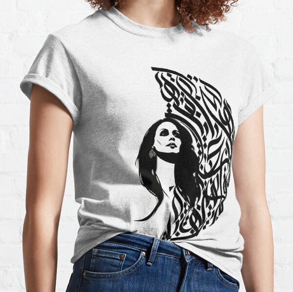 Fairouz Collection Arabic Calligraphy By Fadi   Classic T-Shirt
