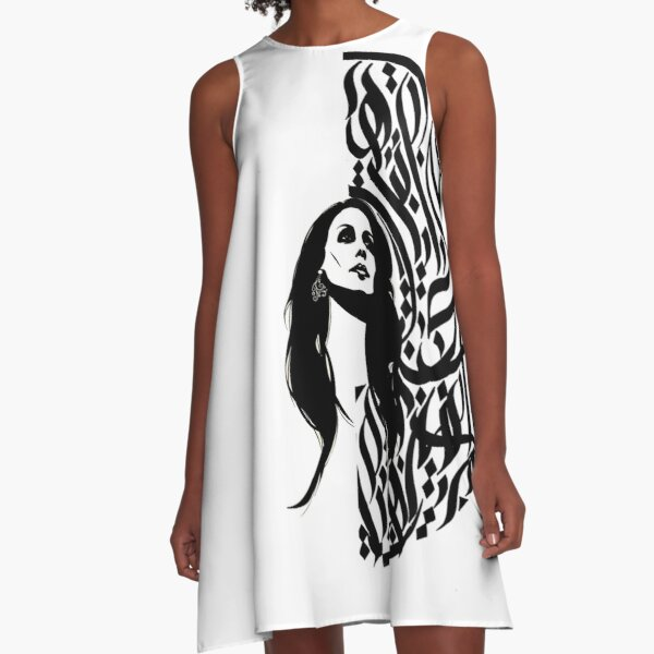 Fairouz Collection Arabic Calligraphy By Fadi   A-Line Dress