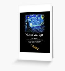 """Vincent Van Gogh """"Starry Night"""", Poem / Quote, Signature. Greeting Card"""