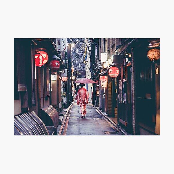 Geisha In Kyoto Photographic Print