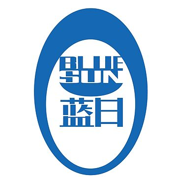 Firefly/Mass Effect Blue Sun Logo (blue)  by dmbarnham