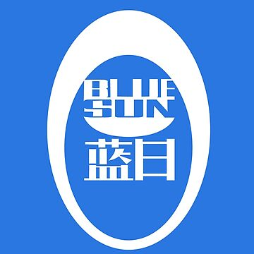 Firefly/Mass Effect Blue Sun Logo (white) by dmbarnham