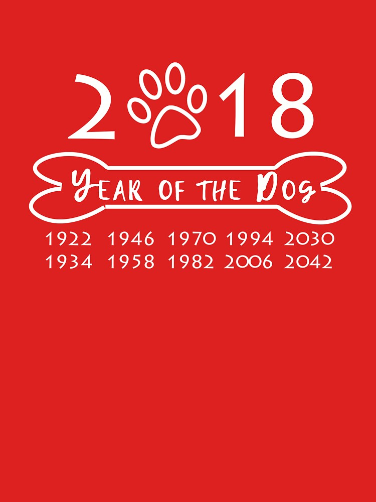 2018 Year Of The Dog Chinese Dog Symbol For Good Luck Unisex T